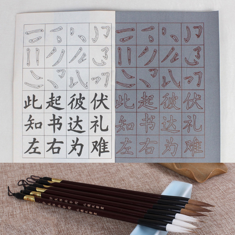 Calligraphy Magic Water Writting Cloth Copybook +Wolf Hair Chinese Calligraphy Brush Pen Set  For Calligraphy Practice