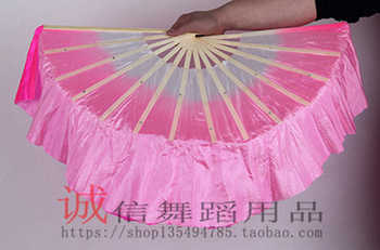 Chinese Traditional Polyester Fans Veils with 2 sides Gradient color Stage Show Props Fans double-side different colors