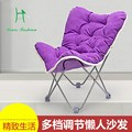Special offer Beanbag tatami single folding leisure chair bedroom living room Home Furnishing cloth bag mail computer chair