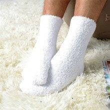 Очень уютные кашемировые носки для мужчин и женщин, зимние теплые домашние Пушистые Носки для сна