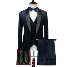 Autumn and winter suits 3 sets of mens velvet luxury dinner embossed craft design high-end banquet dress (blazer+ vest + pants)