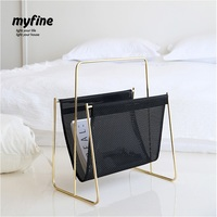 Metal Magazine Basket in Golden Finish / Newspaper Holder Rack