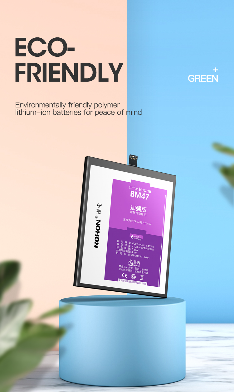 battery For xiaomi redmi 3 3s 4x (7)