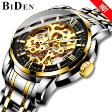 New BIDEN Fashion Men Automatic Mechanical Watch Male Skeleton Design Waterproof Wristwatches Stainless Steel Strap Sports Clock(China)