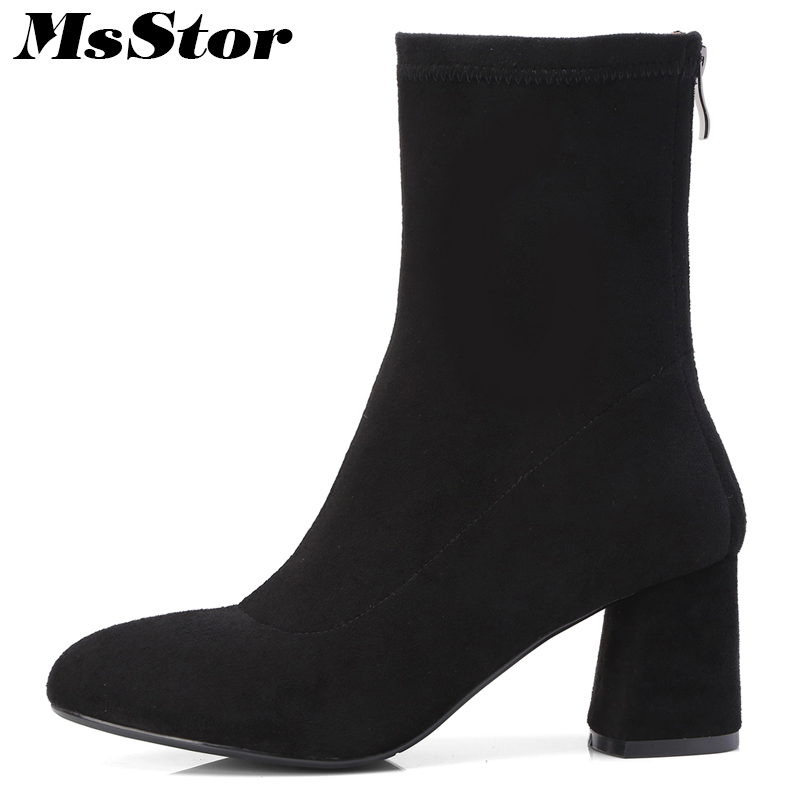 MsStor Pointed Toe Square Heel Women Boots Fashion Zipper Crystal Mid-Calf Boots Women Shoes High Heels Rhinestone Boots Women