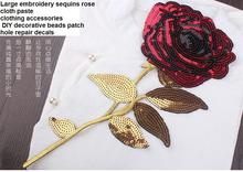 Large embroidery sequins rose cloth paste clothing accessories DIY decorative beads patch hole repair decals