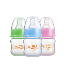 wholesale New Adorable Juice PP Plastic Drink Water Small Bottle 60ml Hot Low price best sell cup Feeding