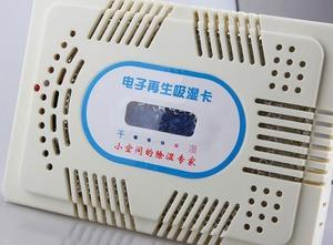 Image 3 - DSLR מצלמה עדשת יבש תיבת Mouldproof משי ניקוי יבוש לשימוש חוזר אלקטרוני מסיר לחות לחות לחות לספוג תיבה