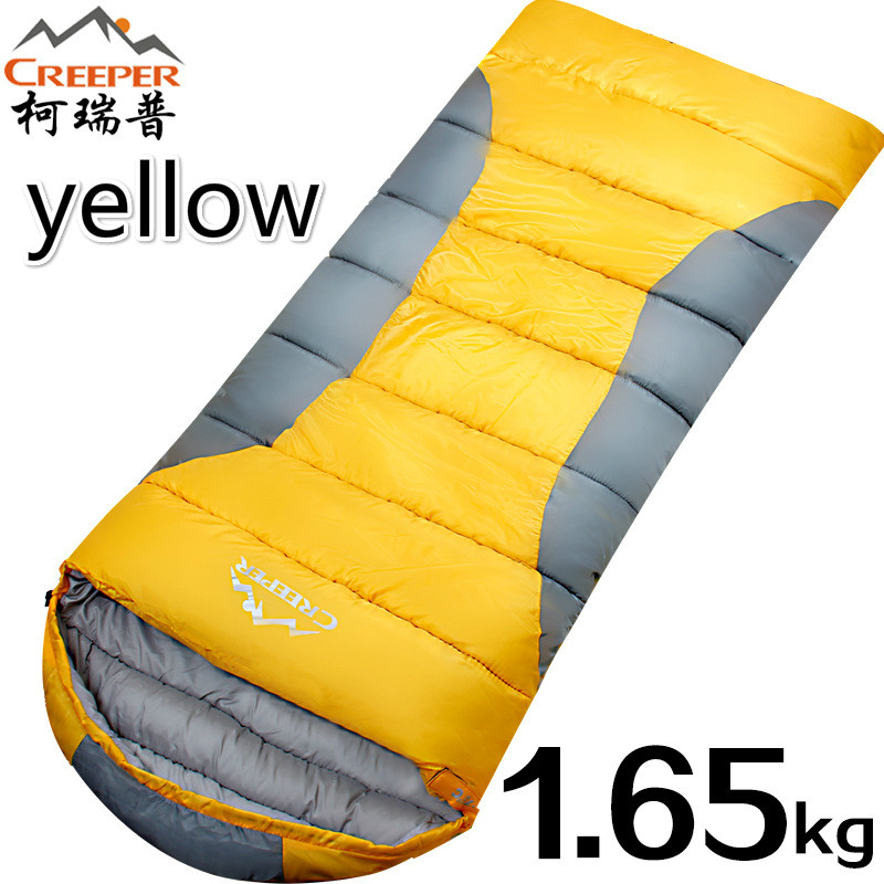 Creeper Mini Ultralight Multifuntion Portable Outdoor Envelope cotton Sleeping Bags Travel Hiking Camping Bag Equipment 1650g