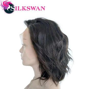 シルク白鳥ブラジル人間の Remy 毛自然波 13 × 4 ショーかつら 150 密度女性ショートかつら