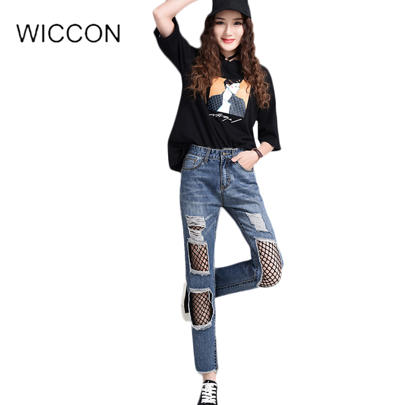 Summer Women jeans Sexy Mesh Hole denim Ripped full length loose straight Pants High Waist Trousers casual jeans rough selvedge new summer vintage women ripped hole jeans high waist floral embroidery loose fashion ankle length women denim jeans harem pants
