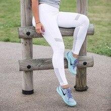 Women Sporting Leggings Plus Size Mesh Stitching Casual Pants Ladies Patchwork Push Up Sexy Skinny