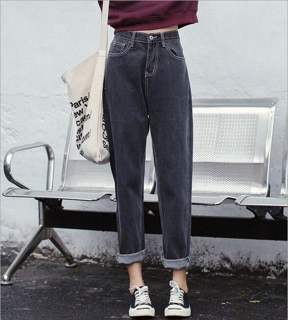 BONJEAN Brand 2017 Spring and Autumn New Korean Version of Janes High Waist Loose Casual Wide Jeans Harem Pants 100% Cotton compatible okidata es9431 es9531 45103723 image drum white chip for oki es9541 es 9541 9431 pro9431dn pro9541dn pro9542dn chips