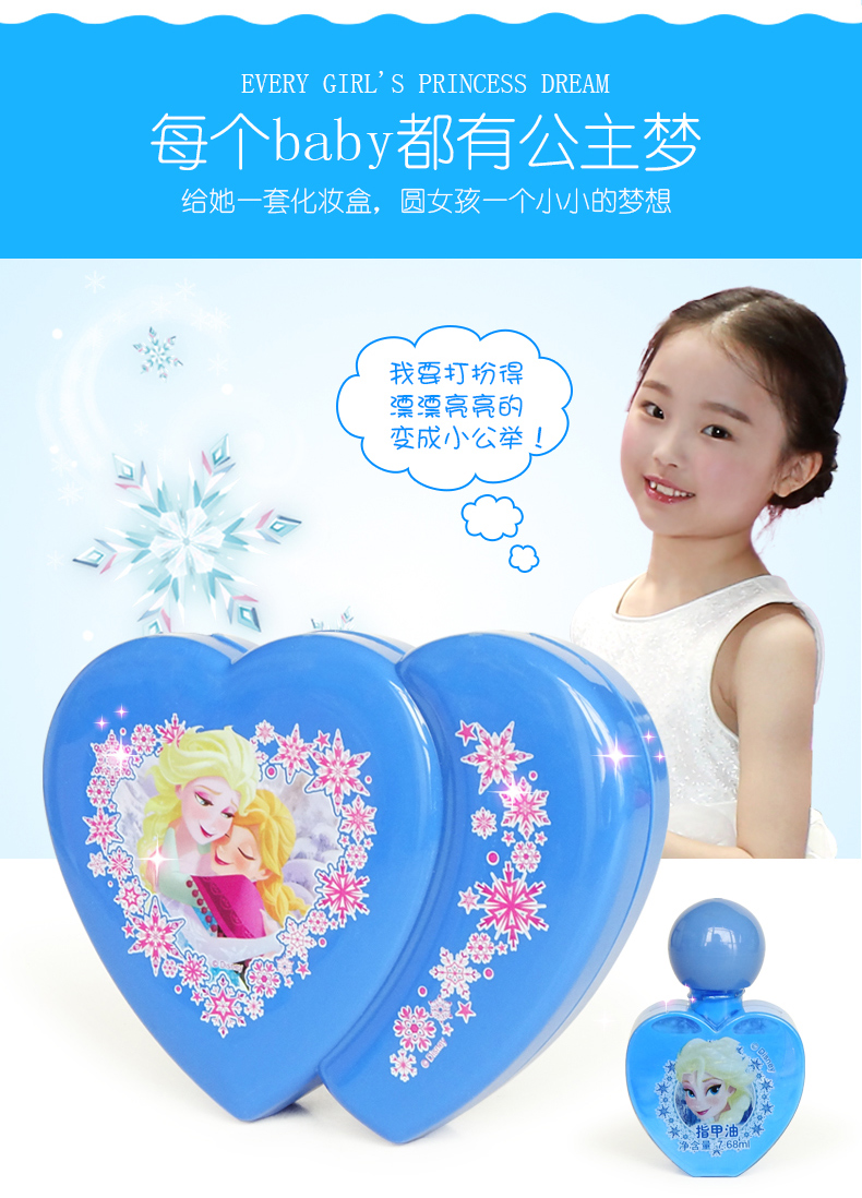 Detail Feedback Fragen über Disney Kinder Kosmetik Kosmetische Box