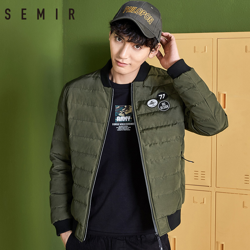 SEMIR Down Jacket For Man Casual Baseball Warm Outerwear Down Jacket For Men Winter Duck Down Appliques Clothes Men Clothing