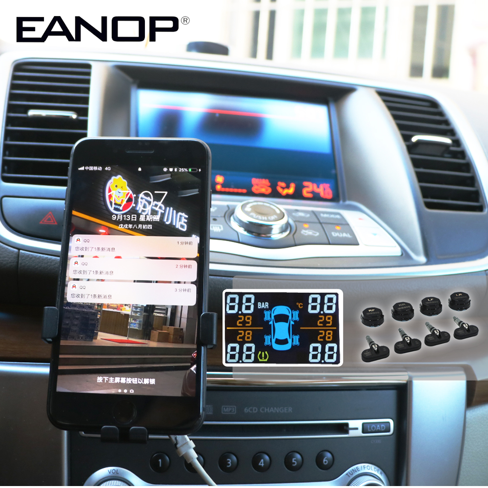 EANOP TW100 TPMS Real-Time Tire Pressure Alarm Tyre Pressure Monitoring System with Wireless Charger Phone HolderEANOP TW100 TPMS Real-Time Tire Pressure Alarm Tyre Pressure Monitoring System with Wireless Charger Phone Holder
