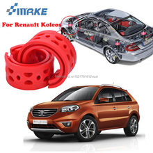 smRKE For Renault Koleos High-quality Front /Rear Car Auto Shock Absorber Spring Bumper Power Cushion Buffer недорого