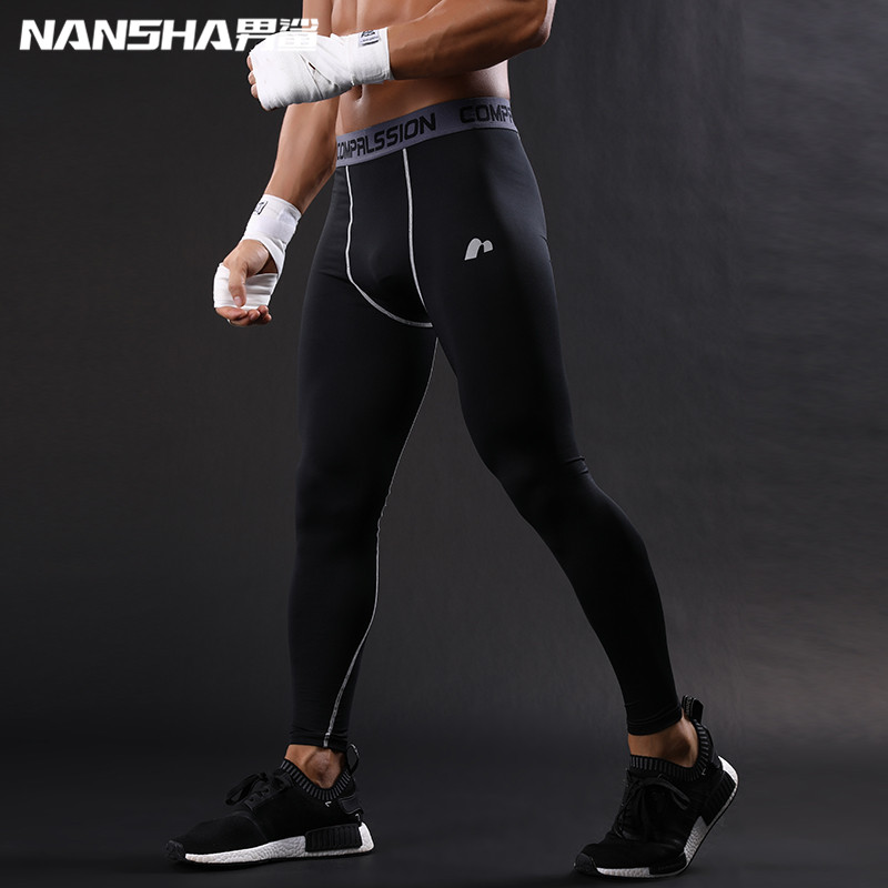 Skinny Sweatpants For Men Compression Pants Men Fashion Leggings Men Jogger Men Black Fitness Pants Superman ElasticTrousers