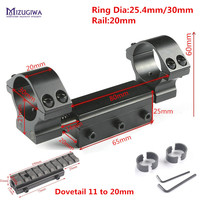 MIZUGIWA One Piece Flat Top Dual Rings 25 4mm 30mm Adapter 20mm Rail Picatiiny Dovetail Weaver