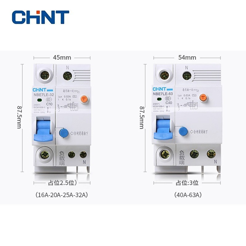 CHINT 1P+N 2P Leakage Protector NBE7LE Series Small Circuit Breakers C Type Short Circuit Protector 16A 20A 25A 32A 40A 63A chnt chint leakage protector nbe7le 3p n 16a 20a 25a 32a 40a 63a small circuit breaker air switch