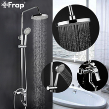 FRAP Shower Faucets high quality wall mounted shower mixers for bathroom shower faucets bath shower head set bathtub faucet taps frap bathroom shower faucet round square abs shower head bath shower mixers set with handshower wall mount shower arm y24010