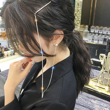 RE Long tassel earrings for women shiny rhinestones 3 in 1 chic pearl drop earring hair clip 2019 korean fashion accessories E31 chic faux pearl tassel elastic anklet for women