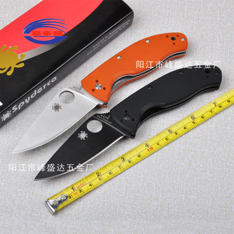 Hot selling C122 58HRC MeisaiG10handle black blade survival folding font b knife b font outdoor camping