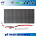 smd Display module RGB full color PH5 / P5 32*16cm LED billboard screen moving digital sign board panel