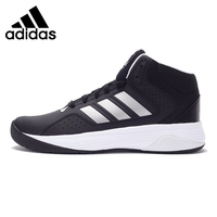 Original New Arrival 2016 Adidas Men S Basketball Shoes Sneakers Free Shipping