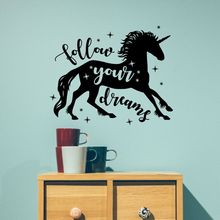 Unicorn Vinyl Wall Decals Follow Your Dreams Quote Sticker Kids Room Nursery Decor Magical Murals AY1237