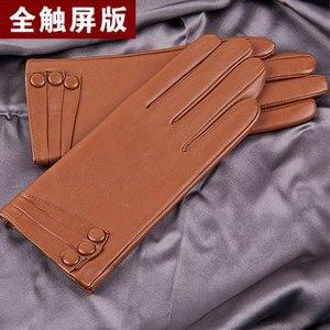 Image 4 - قفازات نسائية شتوية من الجلد الطبيعي للنساء سميكة للتدفئة قفازات من جلد الغنم للنساء موضة MLZ014