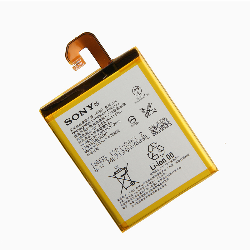 Original High Capacity Phone Battery For Sony Xperia M4 Aqua E2333 E2353 E2303 LIS1558ERPC 2400mAh in Mobile Phone Batteries from Cellphones Telecommunications