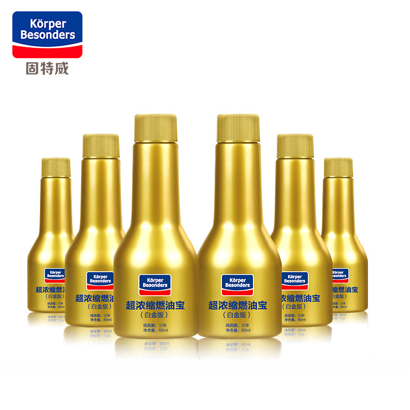 2017 New Gas Fuel Saver Additives for toyota Engine Oil Injector Cleaner Car oil fuel additives Reduce Fuel Consumption Energy