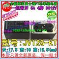Original como ze retransmitir JV12S-KT 12 v/5 a/4 pés