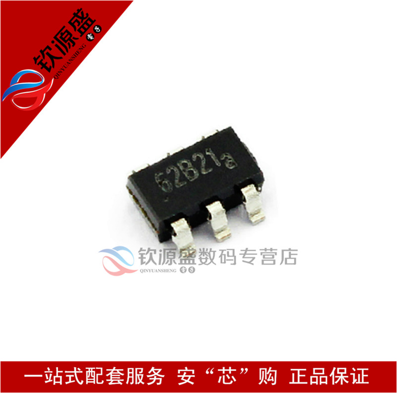 US $6 48 |Free shipping Power management chip OB2262 (identification 62B21)  SMD SOT 23 6-in Integrated Circuits from Electronic Components & Supplies