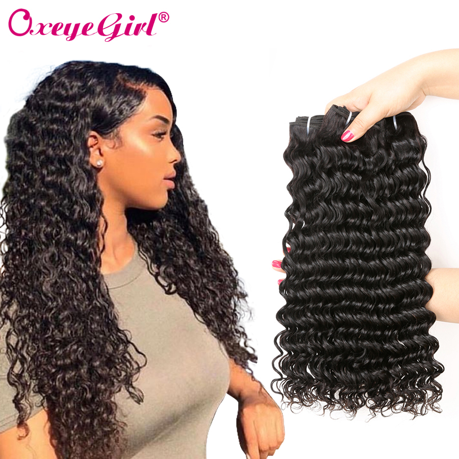 [Oxeye girl] Deep Wave Brazilian Virgin Hair 10-28 Inch 100% Human Hair Bundles Natural Color 1 Pc 100g Free Shipping  power knee stabilizer pads lazada
