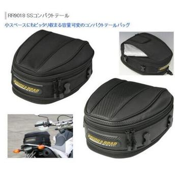2019 New ROUGH ROAD RR9018 Motorcycle rear seat package hangback bag after the bags rain cover cycling