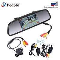 Podofo 4.3 Wireless Car Rear view Mirror Monitor Rear View Camera Video Auto Parking Systerm Night Vision Wireless Module