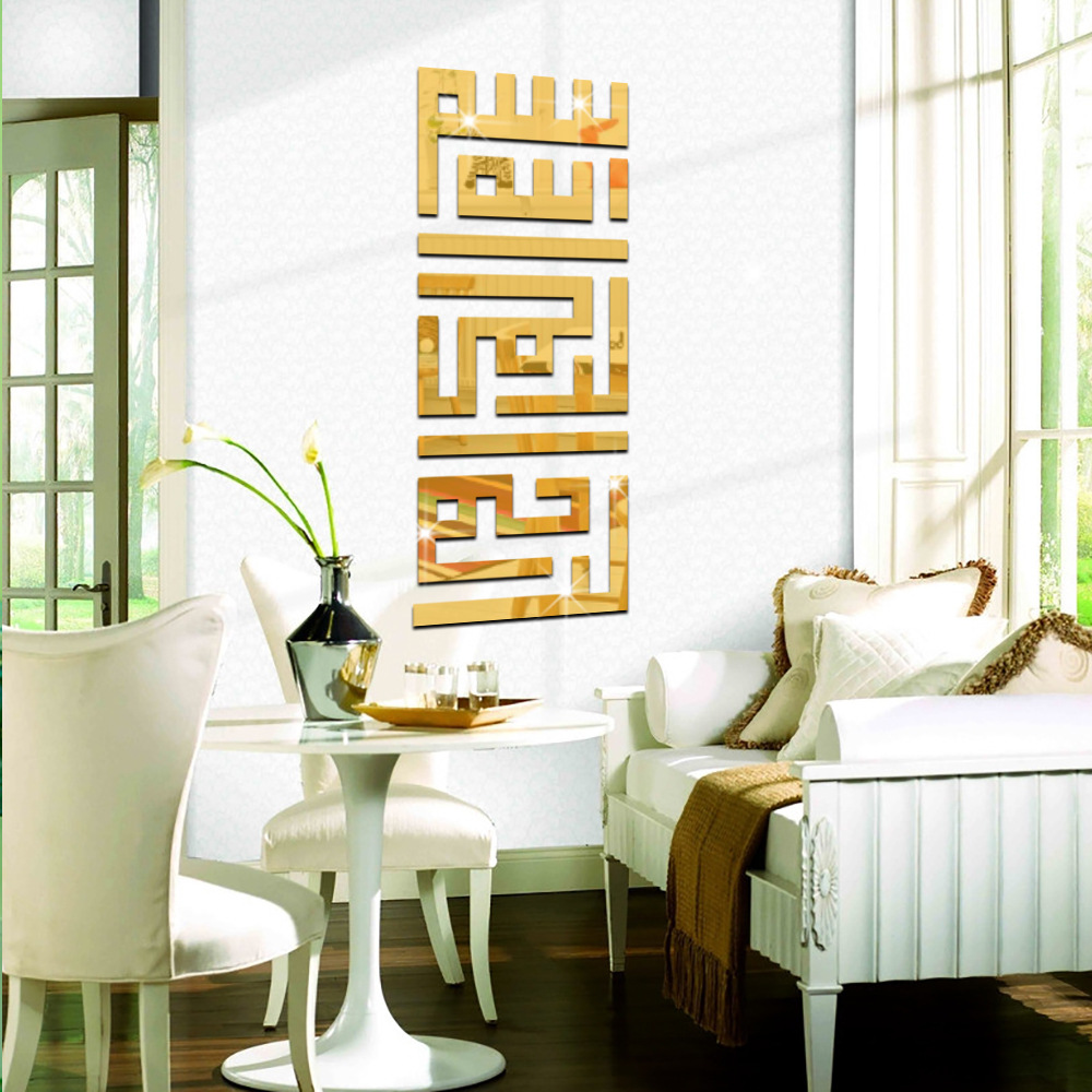 Muslim lslamic arab acrylic mirror wall art stickers home decor muslim lslamic arab acrylic mirror wall art stickers home decor diy 3d mirror wall sticker bathroom sticker for my muslim friend in wall stickers from home amipublicfo Image collections