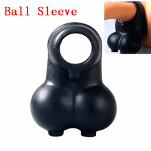 Male Scrotum Squeeze Ring Chastity Cage Sex Toys For Men Ball Stretcher Enhancer Penis Sleeve Scrotum