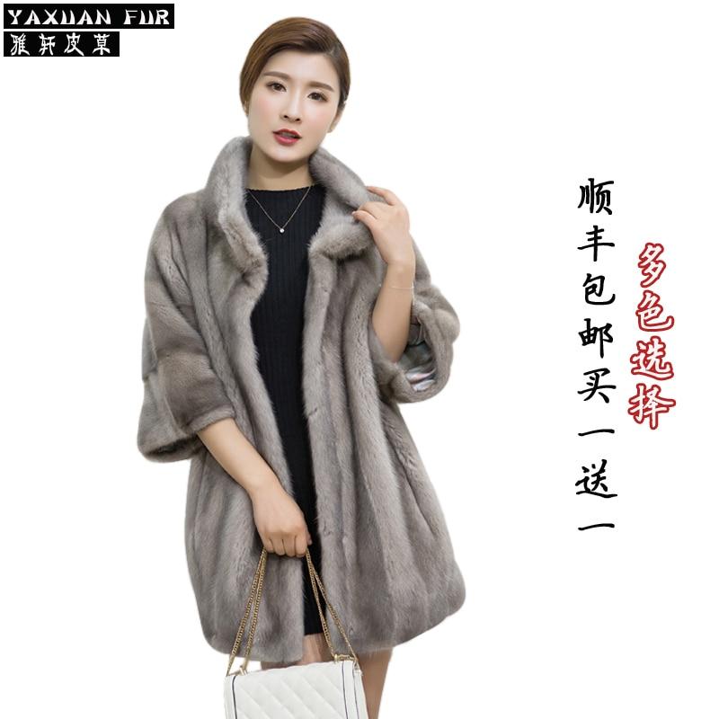 Popular Mink Coat Jacket-Buy Cheap Mink Coat Jacket lots from