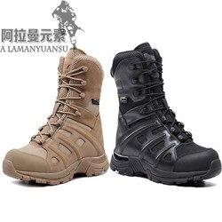 Nos ejército Ultra bota transpirable táctico SWAT botas arena prueba botas de combate de grano completo leather1000D nylon botas envío gratis