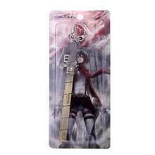 Attack on Titan Key Chain Bronze Metal Key Rings For Gift