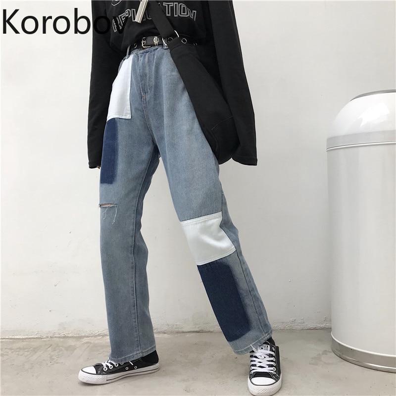 Korobov Women Denim Women   Wide     Leg     Pants   High Street Patchwork Female Trousers Korean Vogue Jeans Ankle-Length   Pants   77862