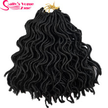 Braids Strands/Pack Curly Locks