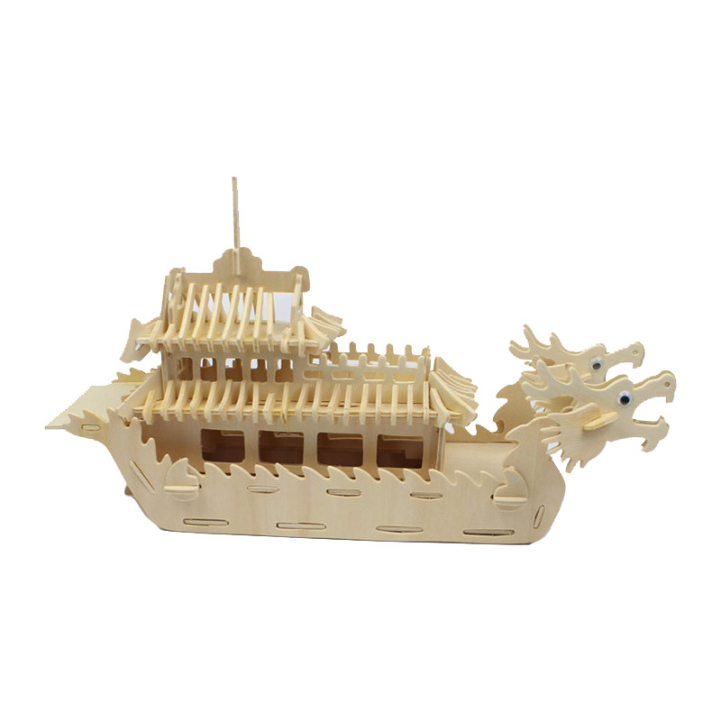3D boat Scale Educational Toys Dragon Boat Wooden Model 3D DIY Puzzle ...