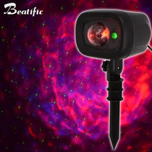 Outdoor Twinkle Stars Light Projector Motion Clouds LED Red Green Laser Lights New Year Christmas Decorations For Home