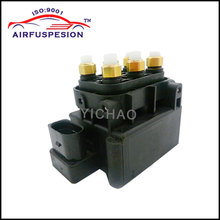Free Shipping For Q7 VW Touareg Cayenne 955 Air Suspension Air Pump Supply Solenoid Valve Block 95535890104 7L0698014