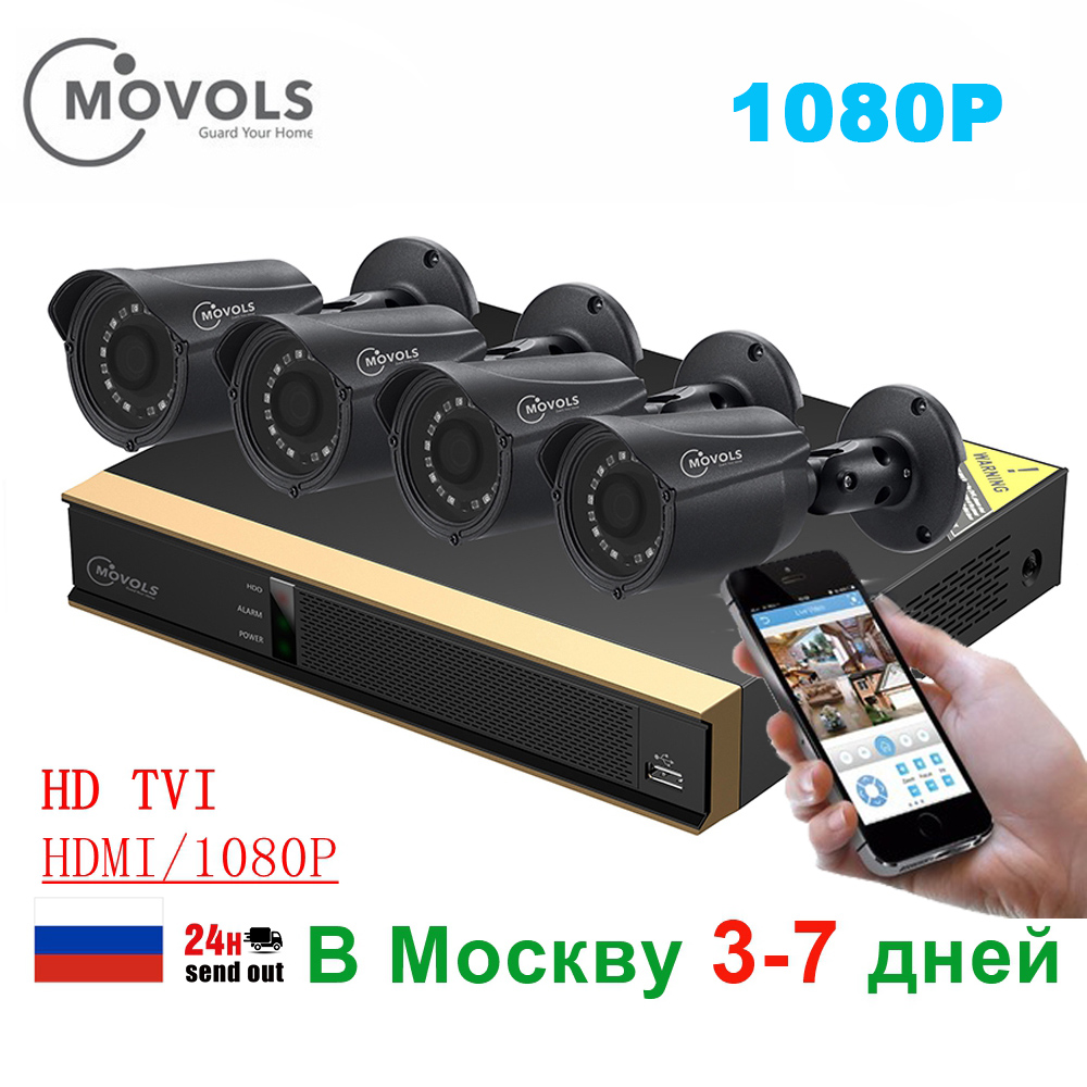 MOVOLS 1080 p 4 Caméras En Plein Air Vidéo Surveillance Kit CCTV Système Kits 8ch DVR 1080 p HDMI Vidéo Surveillance de Sécurité caméra