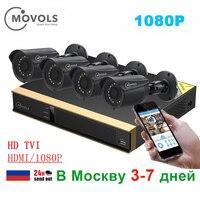 MOVOLS 1080P 4 Cameras Outdoor Video Surveillance Kit CCTV System Kits 8ch DVR 1080P HDMI Video